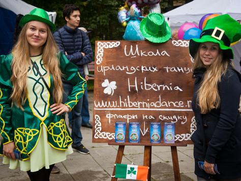 Школа ирландских танцев Hibernia выступила на Дне Города 2016