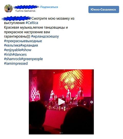 Южно-Сахалинск 2.jpg