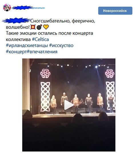 Новороссийск 1.jpg