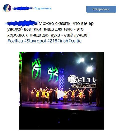 Ставрополь 2.jpg