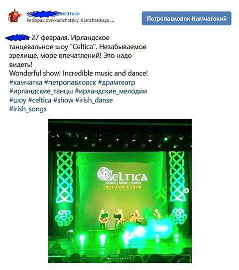 Петропавловск-Камчатский 1.jpg