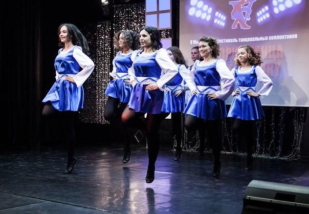 Ирландские танцы Москва