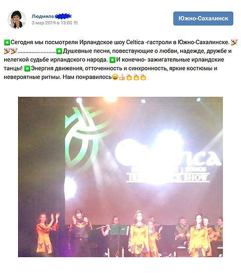 Южно-Сахалинск 1.jpg
