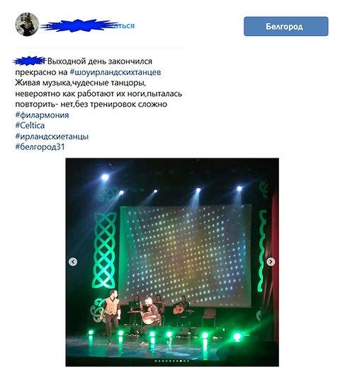 Белгород 1.jpg