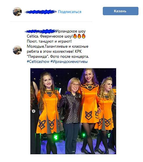 Казань 1.jpg