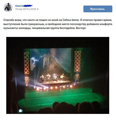 Ярославль 1.jpg