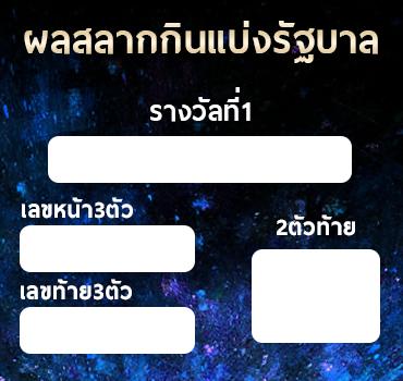 lottert.png