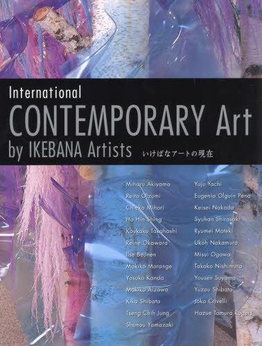 Contemporary Art By Ikebana Artists