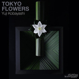 Tokyo Flowers - Yuji Kobayashi
