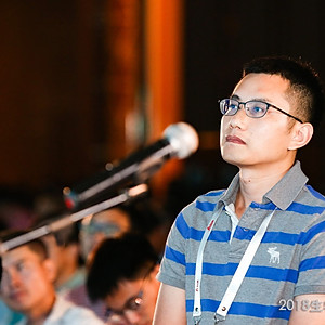 Biophysics annual conference in Chengdu