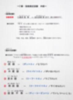 DSC01786 (2)_edited_edited.jpg