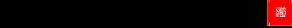 徐 言偉・公式サイト | 太極拳&カンフー教室 | オンラインレッスン | 子供カンフー | 中国拳法 | 初心者| 入門| 実戦| 未病| 健康| 京都Japan | 徐其成中国武術研究会