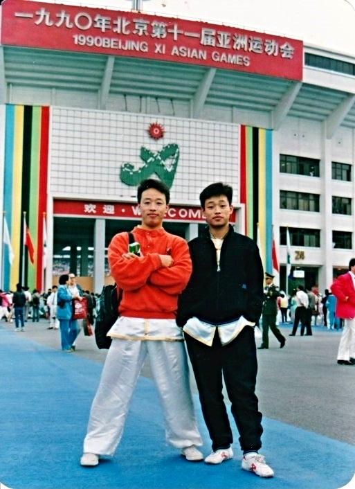 第11回アジア競技大会に参加