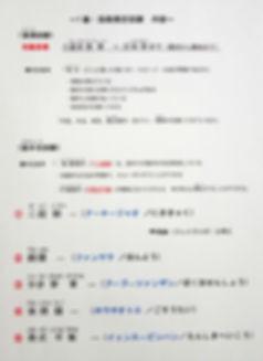 DSC01784 (2)_edited_edited.jpg