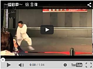 京都カンフー公演 蟷螂拳 子供カンフー教室
