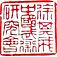 京都 Japan | 徐言偉 徐其成中国武術研究会 | 中国武術 カンフー 太極拳 健康エクササイズ 子供カンフー オンライン太極拳&カンフー教室| 未病