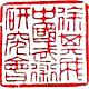 京都 Japan | 徐言偉 徐其成中国武術研究会 | 中国武術 カンフー 太極拳 健康エクササイズ 子供カンフー オンライン太極拳&カンフー教室 | 日本