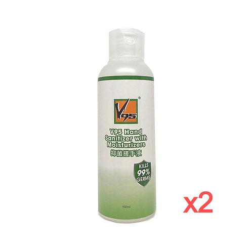 V95 抑菌搓手液150ml x2(2支優惠裝)