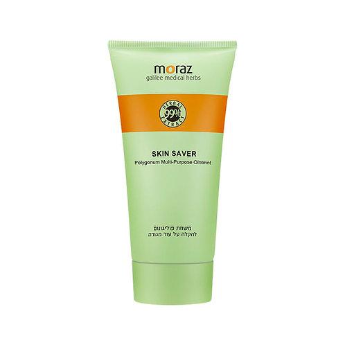 皮膚靈 Skin Saver Multi-Purpose Ointment