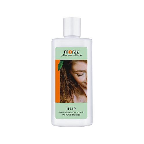草本養潤洗髮露(乾性髮質)Herbal Hair Shampoo Dry Hair