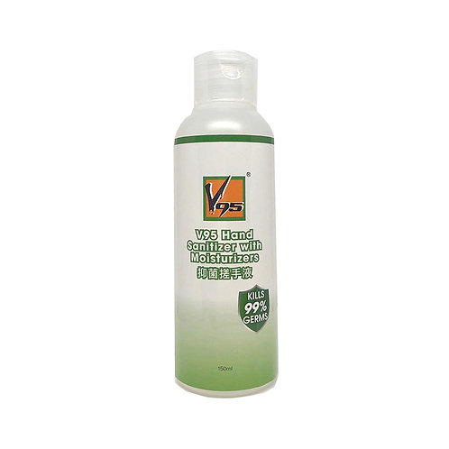 V95 抑菌搓手液(酒精75%) Anti Germs Hand Sanitizer