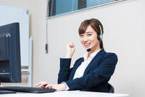 【株式会社MCcompanyエムシーカンパニーを使って、転職活動を有利に進めましょう!】