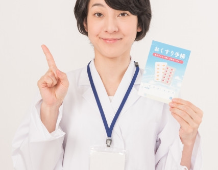 【薬剤師】転職をお考えの薬剤師の皆様へ!(株)MC company エムシーカンパニー