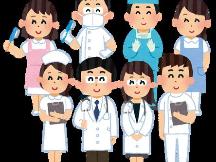 医療福祉分野での転職・就職・求人のことならエムシーカンパニーにお任せ下さい!