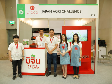 THAIFEX - World of Food Asia 2019.