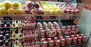 เชิญชม ชิม ช็อปไปกับมะเขือเทศบิจินที่อิเซตัน ชั้น 5 โซน Food Market
