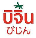 Thai_logo.jpg