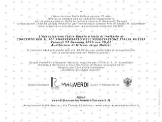 70-летие Ассоциации Италия Россия