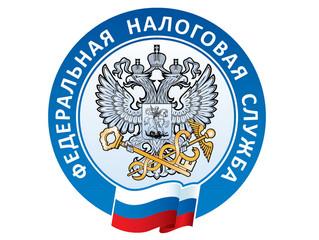 О необходимости финансовой отчетности в соответствии с новым законодательством РФ