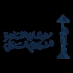 Cairo International Film Festival in Egypt Advertising agency Tepee x
