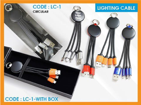 LC-1-15CM -- 3 in 1 Lighted Charger