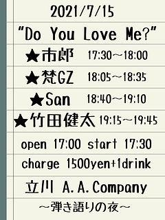 Do You Love ME_21.07.15.jpg