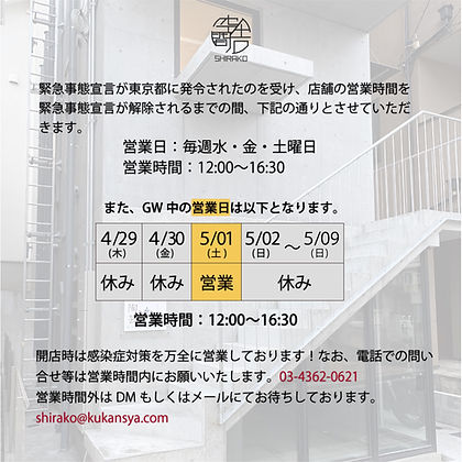 IMG_5222.JPG