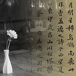 4.7 Classics of Chinese Humanities_Guide