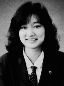 Raped, tortured and finally killed : Junko Furuta