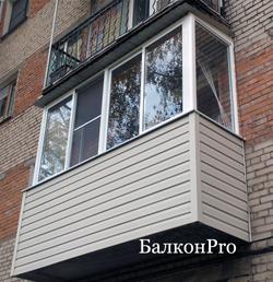 Остекление выносного балкона Тула