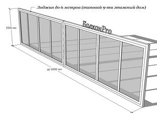 Шестиметровая лоджия 71-68-60 Тула