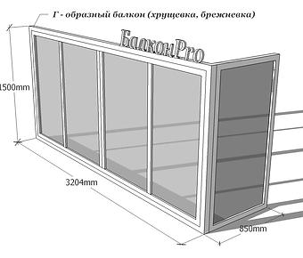 Двухсторонний балкон 71-68-60 Тула