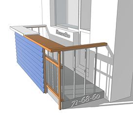 Остекление балконов в Туле