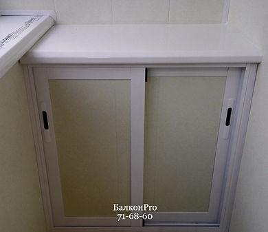 Раздвижной шкаф на балкон или лоджию