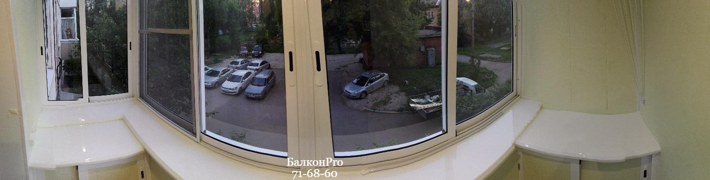 Шикарный балкон. Тула.