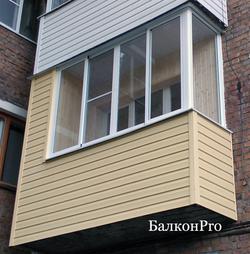 БалконPro. Балконы и окна.