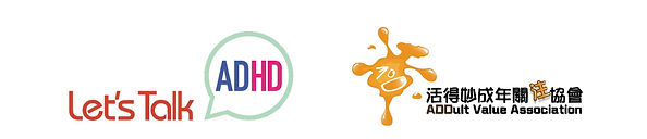 ADHD%2520awareness%2520week%2520crowdfun