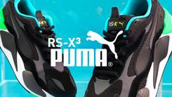 Puma - RS-X Cube