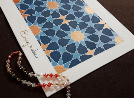Islamic art with Ruqaya