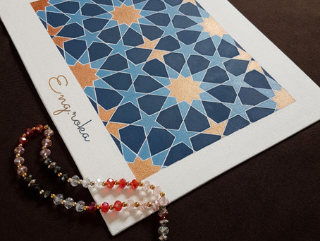 Islamic art with Ruqaya